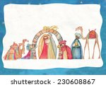 christmas nativity scene. jesus ... | Shutterstock . vector #230608867