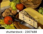 various cheeses on marble... | Shutterstock . vector #2307688