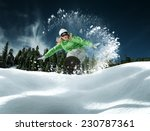 view of a young girl... | Shutterstock . vector #230787361