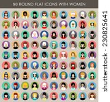 set of round flat icons with... | Shutterstock .eps vector #230825641