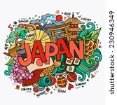 japan hand lettering and... | Shutterstock .eps vector #230946349
