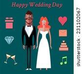 wedding couple icons  wedding...   Shutterstock .eps vector #231102067
