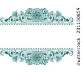 vector vintage floral ... | Shutterstock .eps vector #231150859
