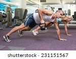 side view of a fit couple doing ... | Shutterstock . vector #231151567