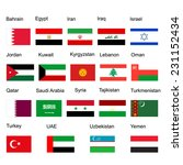 middle east vector flag set of... | Shutterstock .eps vector #231152434