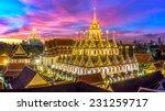 Wat Ratchanatdaram And Loha...