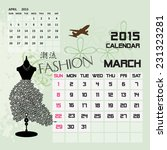 calendar 2015 march vintage... | Shutterstock .eps vector #231323281
