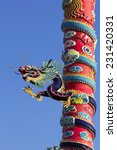 china dragon climb up and ... | Shutterstock . vector #231420331
