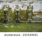 goa gajah temple in bali ... | Shutterstock . vector #231534031