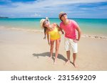 couple walking and having fun... | Shutterstock . vector #231569209