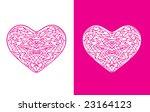 twelve beautiful hearts for... | Shutterstock .eps vector #23164123