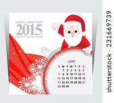 happy new year june | Shutterstock .eps vector #231669739