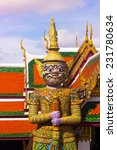 giant is character from thai... | Shutterstock . vector #231780634