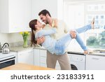 young couple having fun... | Shutterstock . vector #231833911