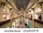 moscow  russia    december 26 ...   Shutterstock . vector #231855979