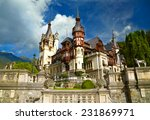 pelesh castle  romania | Shutterstock . vector #231869971