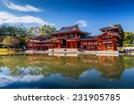 Uji  Kyoto  Japan   Famous...