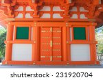 base of pagoda japanese temple | Shutterstock . vector #231920704