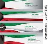 abstract kuwaiti flag... | Shutterstock .eps vector #231941551