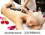 girl on procedure balinese... | Shutterstock . vector #231988441
