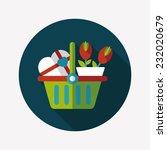 valentine's day present bucket...   Shutterstock .eps vector #232020679