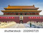 beijing  china   june 27  2014  ... | Shutterstock . vector #232043725
