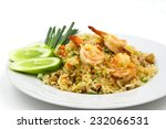 fried rice with shrimp  thai... | Shutterstock . vector #232066531