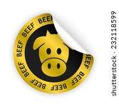 vector white bent sticker with... | Shutterstock .eps vector #232118599