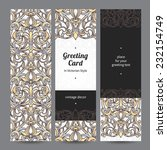vintage ornate cards in... | Shutterstock .eps vector #232154749