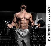 bodybuilder in the gym | Shutterstock . vector #232342069