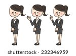 office lady display | Shutterstock . vector #232346959