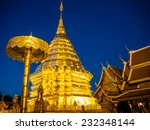 wat phra that doi suthep ... | Shutterstock . vector #232348144