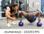 personal trainer motivates... | Shutterstock . vector #232351591