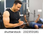muscular mid age male gym... | Shutterstock . vector #232353181