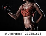 beautiful woman on a dark... | Shutterstock . vector #232381615