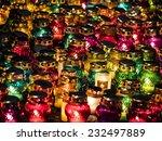 kiev  ukraine   november 22 ... | Shutterstock . vector #232497889