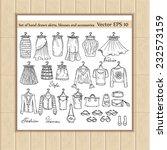vector set of hand drawn skirts ... | Shutterstock .eps vector #232573159