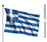 greece flag with fabric... | Shutterstock . vector #232600969