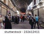 Damascus  Syria   November 16 ...