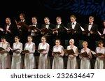 dnipropetrovsk  ukraine  ... | Shutterstock . vector #232634647