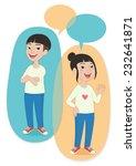 vector illustration. two... | Shutterstock .eps vector #232641871