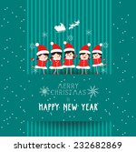 christmas and happy new year... | Shutterstock . vector #232682869