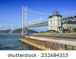 Kobe, Japan at Akashi Kaikyo Bridge spanning the Seto Inland Sea to Awaji Island. - stock photo