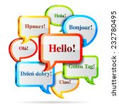 group of color hello speech... | Shutterstock .eps vector #232780495