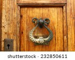 old wooden door with metal... | Shutterstock . vector #232850611