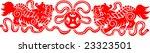 vector of artistic traditional...   Shutterstock .eps vector #23323501