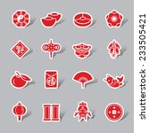 chinese new year color icon... | Shutterstock .eps vector #233505421