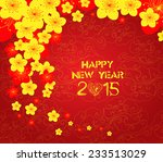 chinese new year template...   Shutterstock .eps vector #233513029