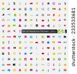 set of medical stickers   Shutterstock . vector #233533681