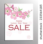 chinese new year sale design... | Shutterstock .eps vector #233564185